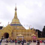 Wisata Taman Alam Lumbini Berastagi Pagoda Shwedagon dan Harga Tiket ma