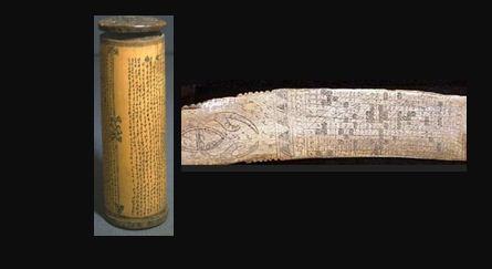 Kalender Almanak Batak Simalungun dan Parhalaan Batak Toba