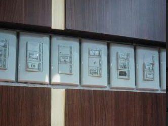 Contoh Surat Lamaran Kerja di PT Sebagai Operator Produksi Yang Benar
